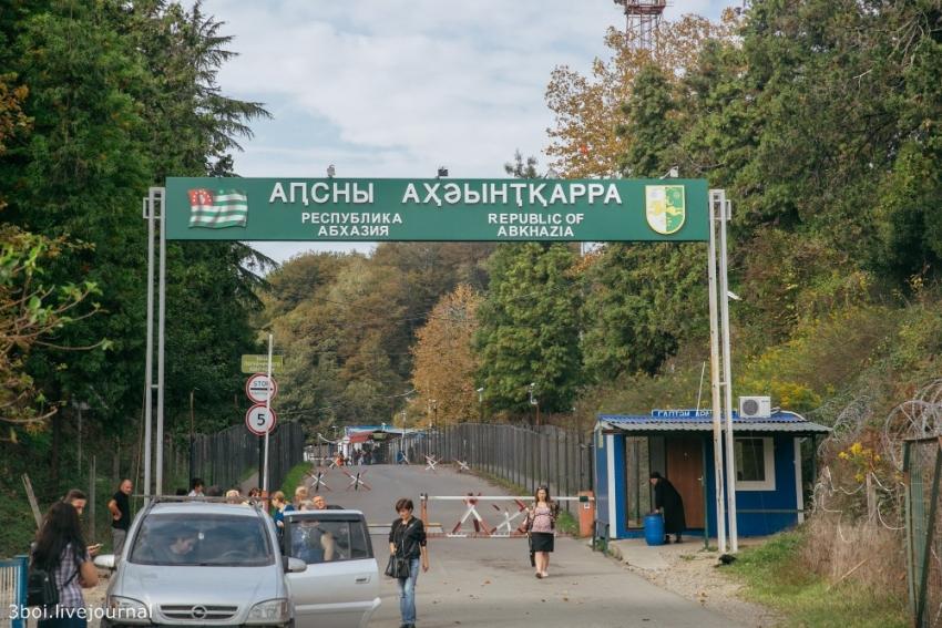 Абхазия открыла границу с Грузией для своих граждан