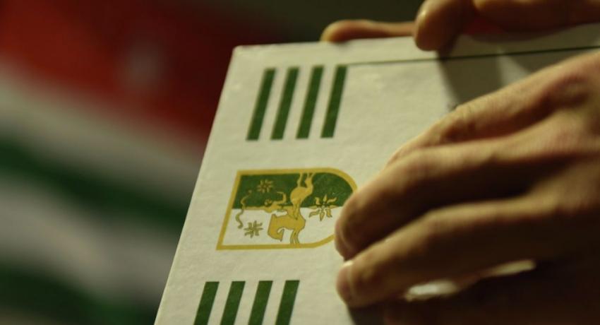 Вокруг конституционной реформы