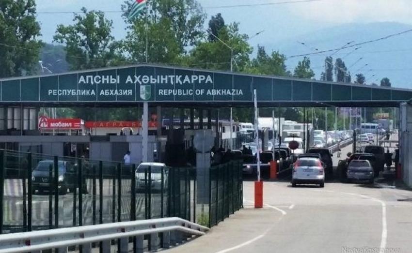 Абхазо-российская граница открылась