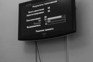 Депутаты парламента приняли в первом чтении закон «О Республиканском бюджете Республики Абхазия на 2020 год».